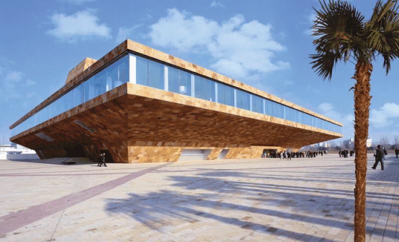 Palacio congresos Lleida
